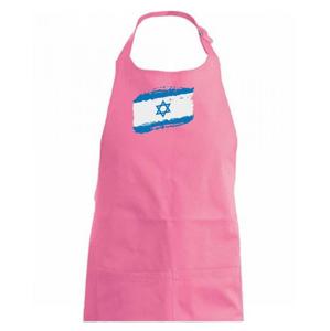 Izrael vlajka - Zástěra na vaření